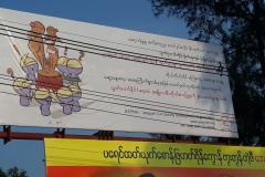 RIPE-JCSDO-output-pic-mon-state-billboard2-1-1024x768