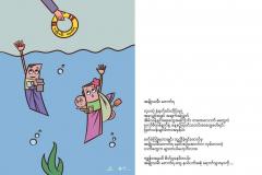 2005-P4P-TWU-cartoon-002-5-1024x683